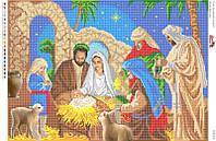 """Рождество Христово"" СВР-2025(А2)"