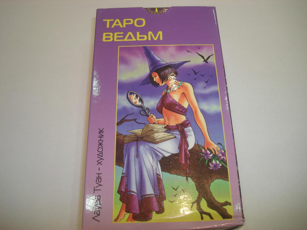 "Карты Таро ""Ведьм"""