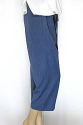 Жіночі брюки кюлоти