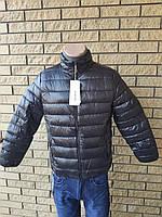 Куртка унисекс демисезонная стеганая брендовая XINYA