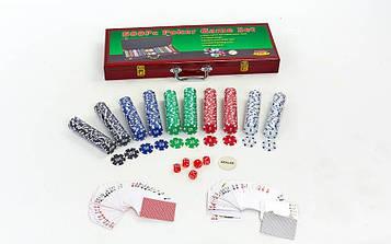 Набір для покеру в дерев'яному кейсі (500 фішок з номіналом, 2 кол. карт,5куб)