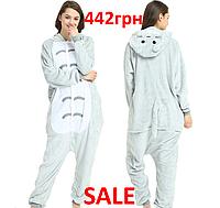Пижама женская мужская кигуруми Тоторо кенгуруми кингуруми кенгуру опт