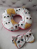 """Дорожна подушка """" Котики"""" +маска для сну в подарунок"""
