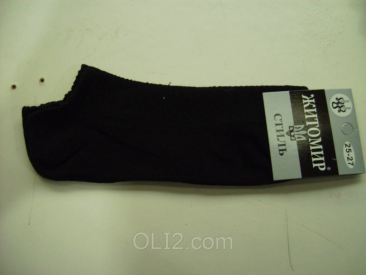 Мужские короткие носки черные сеточка