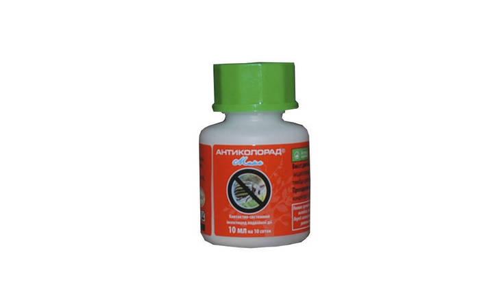 Инсектицид Антиколорад МАКС 10 мл УКРАВИТ 1056, фото 2