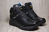 Зимние мужские ботинки Restime 48 размер 31 см., фото 7