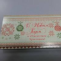 Открытка конверт для денег с рисунком снежинки