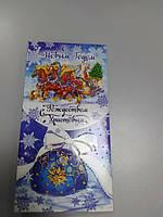 Открытка конверт для денег с новым годом