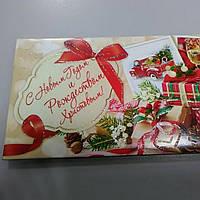 Открытка конверт для денег с рисунком новогодние подарки