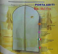 Чехол для одежды 60х135