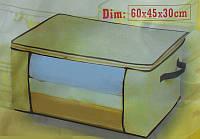 Чехол ящик для одежды 60х45х30