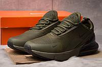 Кроссовки мужские Nike Air 270, хаки (15306) размеры в наличии ► [  41 43 44  ], фото 1