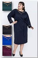 Платье на  крупных женщин, фото 1