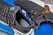 Кроссовки женские 15651, Adidas AlphaBounce Instinct, серые ( 37  ), фото 8