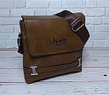 Мужская сумка через плечо Jeep. Коричневая. 21см х 19см / Кожа PU. 554 brown, фото 2