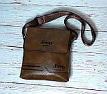 Чоловіча сумка через плече Jeep. Коричнева. 21см х 19см / Шкіра PU. 557 brown, фото 4