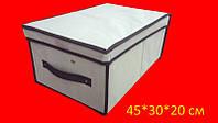 Ящик тканевый для одежды 45х30х20