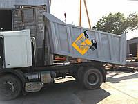"""Переоборудование тягача Renault с типом кузова """"щебневоз"""", фото 1"""