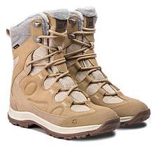 Ботинки женские Jack Wolfskin Thunder Bay Texapore High W 39.5  25 cm