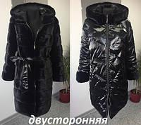 Куртка женская зимняя двусторонняя с искусственным  мехом 90 см  ЭКК-05
