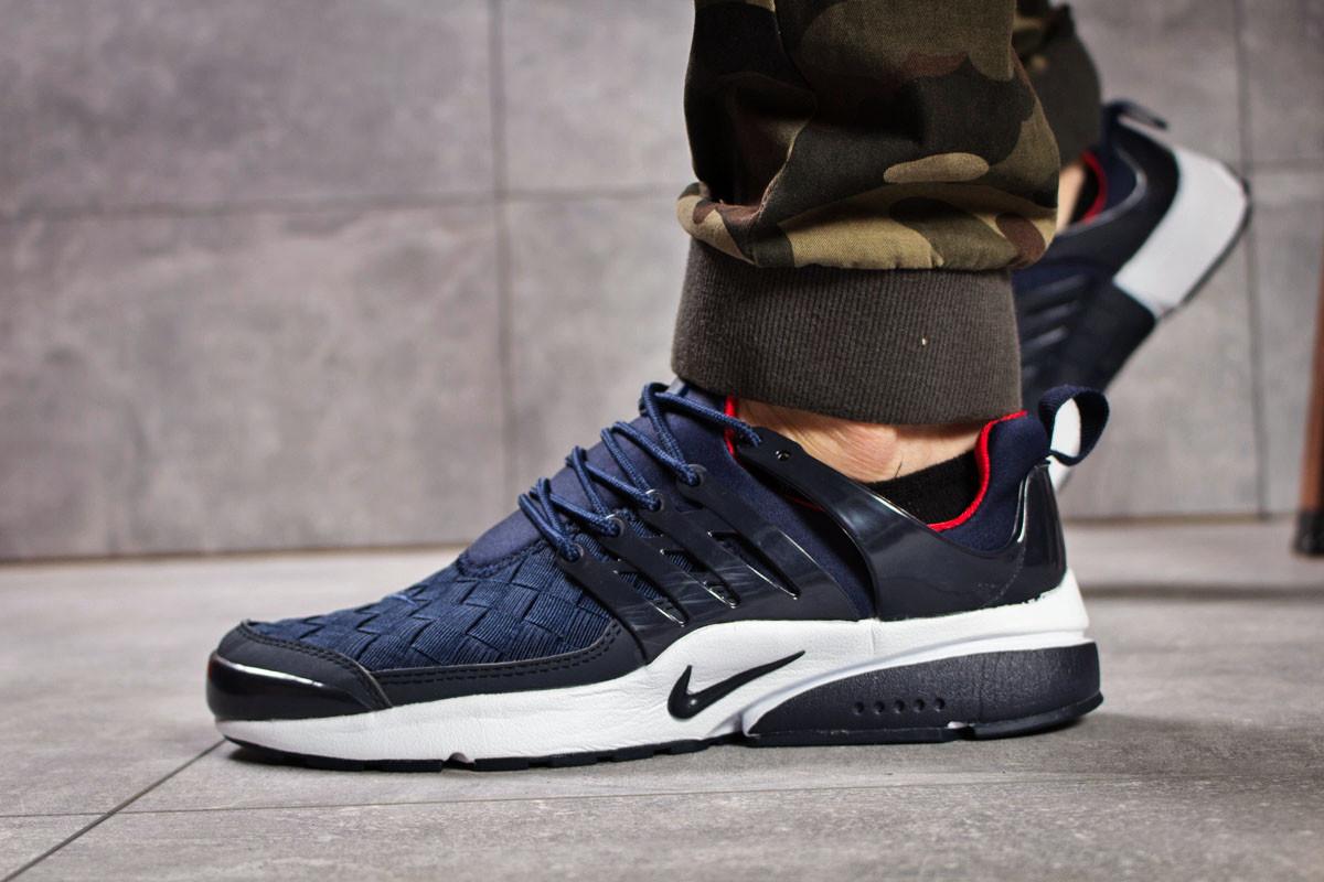 Кроссовки мужские 13078, Nike Air Presto BRS 1000, темно-синие ( 42  )