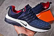 Кроссовки мужские 13078, Nike Air Presto BRS 1000, темно-синие ( 42  ), фото 7