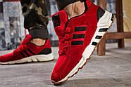 Кроссовки мужские 15794, Adidas Adv / 91-17, бордовые ( 44  ), фото 4