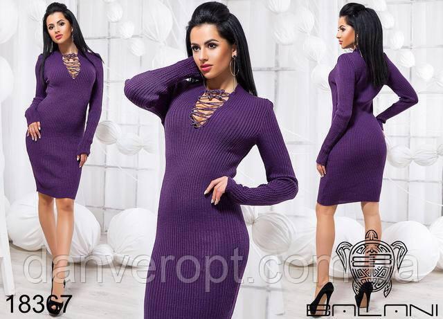Платье женское стильное со шнуровкой размер универсальный 44-52 купить оптом со склада 7км Одесса