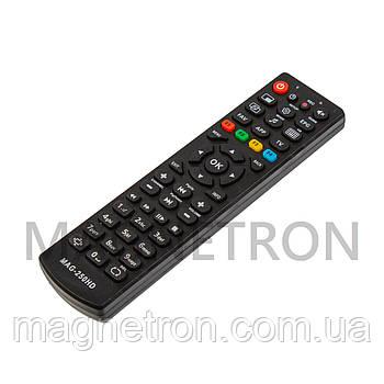 Пульт ДУ для IPTV приставки MAG MAG250 (HQ)