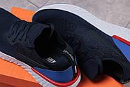 Кроссовки мужские 16101, Nike Epic React, темно-синие ( 41 42 43 44 45 46  ), фото 8