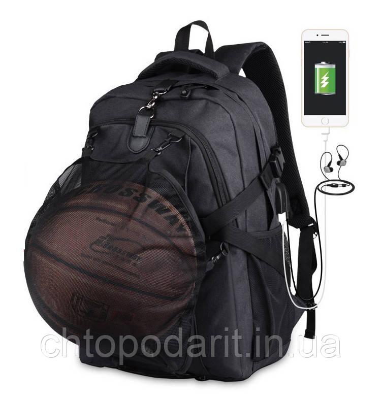 Рюкзак городской c usb Sankey портфель удобен для переноса мяча
