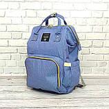 Сумка-рюкзак для мам LeQueen. Сиреневый, фото 2