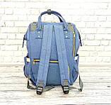 Сумка-рюкзак для мам LeQueen. Сиреневый, фото 3