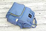 Сумка-рюкзак для мам LeQueen. Сиреневый, фото 4