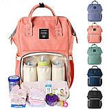 Сумка-рюкзак для мам LeQueen. Сиреневый, фото 10