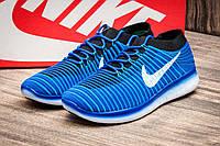 Кроссовки мужские Nike Free Run, синие (2556-3) размеры в наличии ► [  42 (последняя пара)  ], фото 1