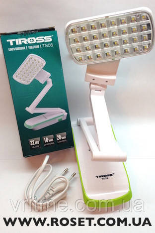 Настільна лампа трансформер Tiross ts 56
