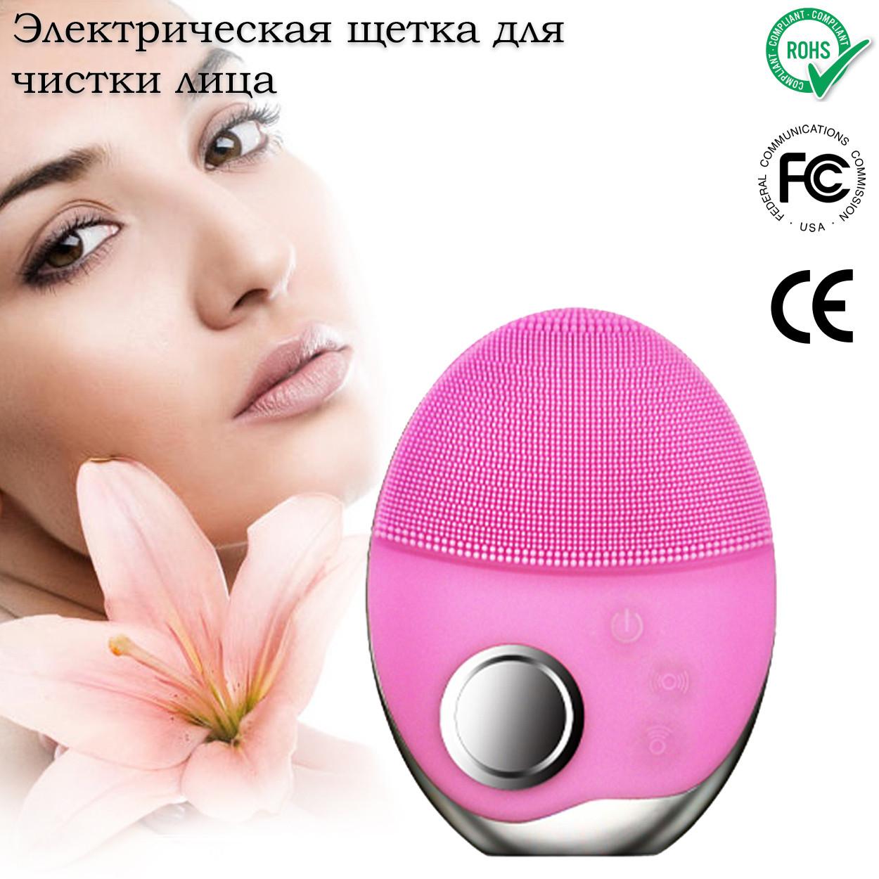 Ультразвуковая щетка для лица Doc-team brush LED щетка силиконовая электрическая для чистки массажа
