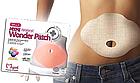 Пластырь для похудения Mymi Wonder Patch (5 штук в упаковке)   Корейский пластырь для похудения Муми Патч, фото 3