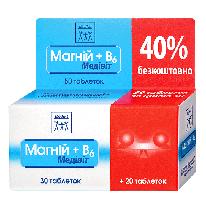 МЕДІВІТ МАГНІЙ + В6 ТАБ № 50 Польща