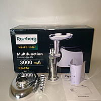 Электромясорубка + соковыжималка Rainberg RB-674 (реверс) 3000W