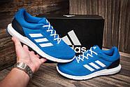 Кроссовки мужские Adidas Cosmic 1.1 M  ( 100% оригинал  ), синие (7064-1) размеры в наличии ► [  45 (последняя пара)  ], фото 2