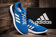 Кроссовки мужские Adidas Cosmic 1.1 M  ( 100% оригинал  ), синие (7064-1) размеры в наличии ► [  45 (последняя пара)  ], фото 3