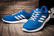 Кроссовки мужские Adidas Cosmic 1.1 M  ( 100% оригинал  ), синие (7064-1) размеры в наличии ► [  45 (последняя пара)  ], фото 6
