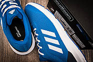 Кроссовки мужские Adidas Cosmic 1.1 M  ( 100% оригинал  ), синие (7064-1) размеры в наличии ► [  45 (последняя пара)  ], фото 7