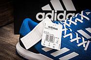 Кроссовки мужские Adidas Cosmic 1.1 M  ( 100% оригинал  ), синие (7064-1) размеры в наличии ► [  45 (последняя пара)  ], фото 8