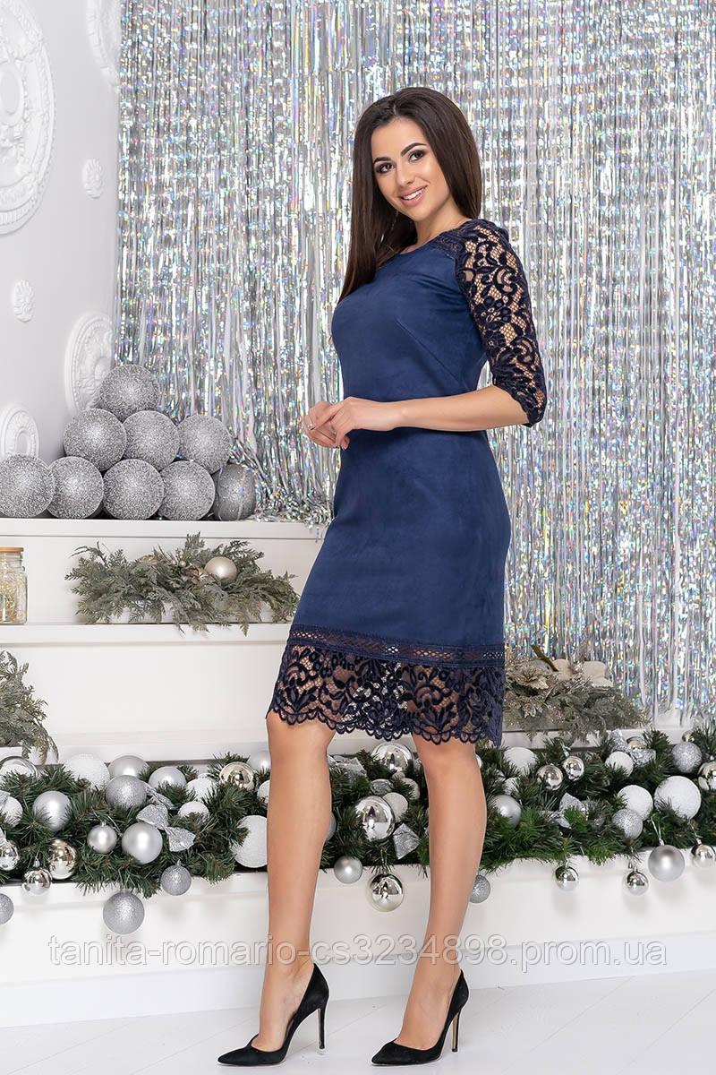 Повседневное  платье 9194 Синий