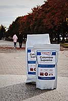 Кофе в зернах арабика ENIGMA™ Colombia Supremo 1кг