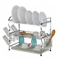 Сушилка для посуды трехъярусная 68*48*26см