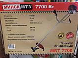 Бензокоса Минск МТЗ МБТ-7700 Металлический Нож + Шпуля с Леской в Комплекте, фото 6